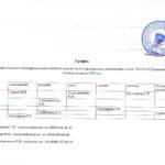 План работы детско-родительского клуба «За руку с семьёй»