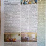 """Районная газета """"Светлый путь"""" - статья о Летней школе 2019"""