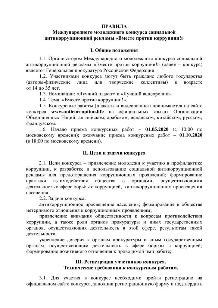 thumbnail of russian
