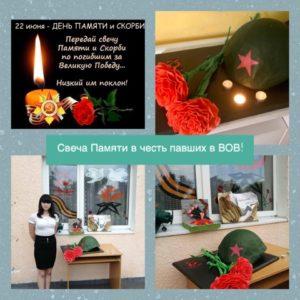 22 июня в России День памяти и скорби