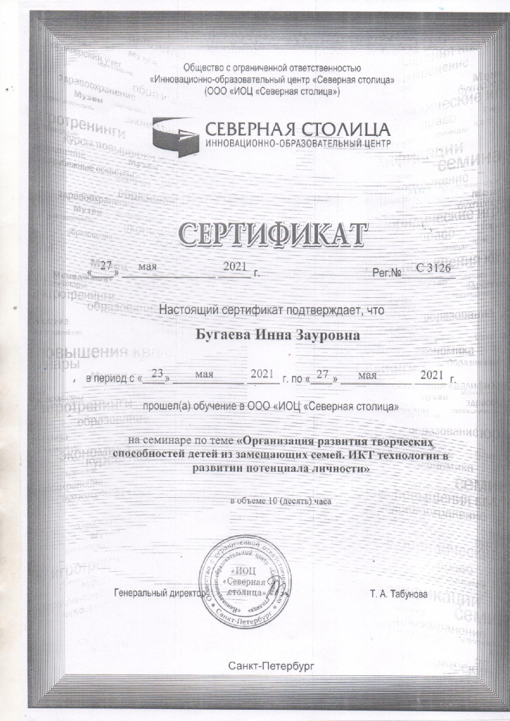 thumbnail of СТОЛИЦА